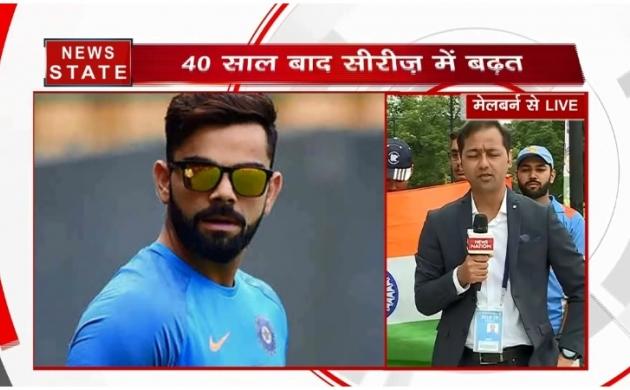 ऑस्ट्रेलिया में टीम इंडिया की जीत