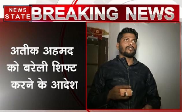 Uttar Pradesh: देवरिया के जेलर को किया गया सस्पेंड, न्यूज़ नेशन की ख़बर का बड़ा असर
