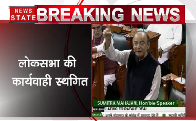 Loksabha: 6 महीने से झूठ बोल रहे है राहुल गांधी- वित्त मंत्री अरुण जेटली