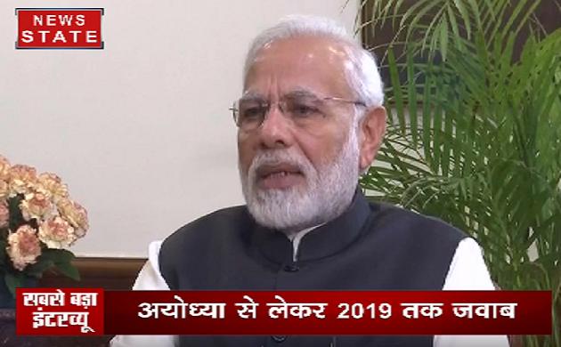 2019 में PM नरेंद्र मोदी का पहला इंटरवयू, हर मुद्दे पर PM बेबाक होकर बोले