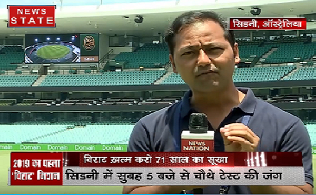 Ind vs Aus: क्या है टीम इंडिया का मास्टर स्ट्रोक, क्या कर पाएंगी ऑस्ट्रेलिया सीरीज़ पर कब्ज़ा ?