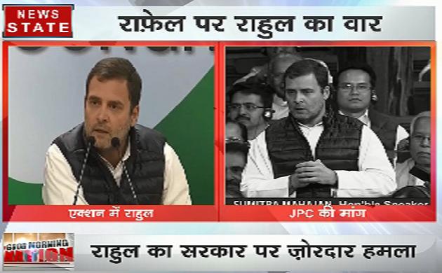 Rafale Deal: राफेल पर राहुल गांधी का वार, मीडिया से हुए मुख़ातिब