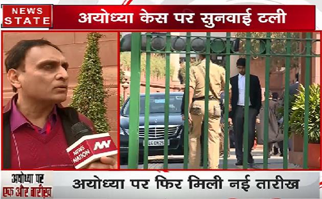Ayodhya Mudda: SC के लिए राम मंदिर प्राथमिकता नहीं, ये दुर्भाग्यपूर्ण स्थिति है - सांसद राकेश सिन्हा