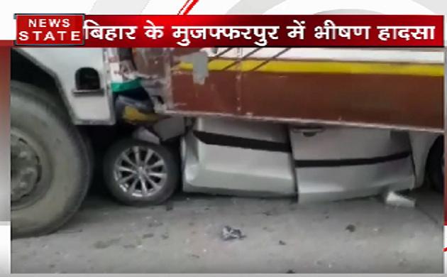 Bihar: मुज़फ्फरपुर में भीषण हादसा, 7 लोग घायल
