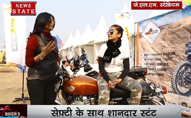 Rider Music Festival 2019: Ladies बाइकर का दमदार अंदाज़, छोरिया भी कम नहीं छोरों से