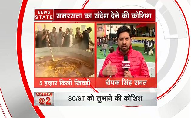 दिल्ली में बीजेपी की 'सियासी' खिचड़ी, रामलीला मैदान में बना रिकॉर्ड