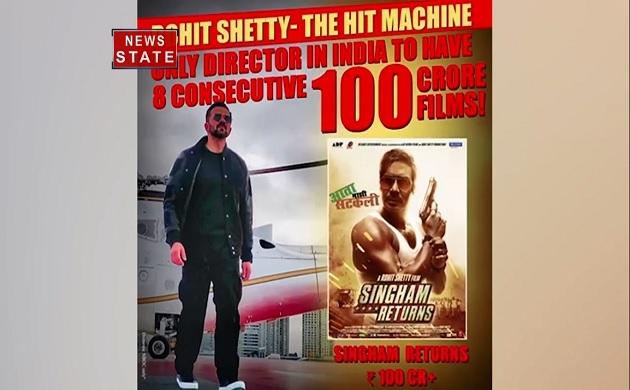 रोहित शेट्टी बने बॉलीवुड के नए 'किंग', 8 लगातार फिल्मों ने की है 100 करोड़ की कमाई