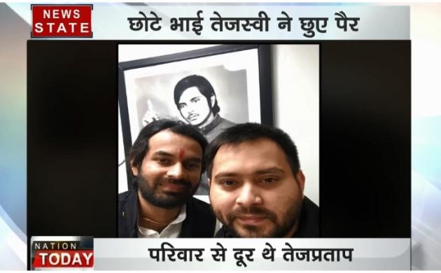 बिहार : कल पटना में लालू यादव के दोनों बेटों तेजस्वी और तेजप्रताप यादव ने की मुलाकात