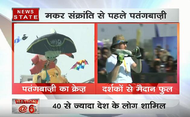 Ahmadabad: मकर संक्रांति से पहले पतंगबाज़ी का आगाज़, 40 से ज्यादा देश हुए शामिल