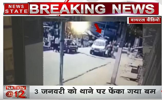 केरल में बमबाजी का VIDEO हुआ वायरल, RSS प्रचारक पर केस दर्ज