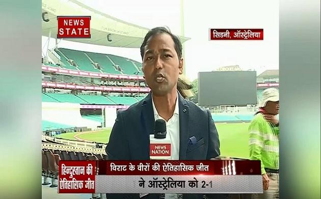 IND vs AUS: 71 साल बाद ऑस्ट्रेलिया में भारत ने सीरीज जीतकर रचा इतिहास