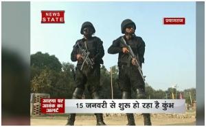 Kumbh 2019 : 15 जनवरी से शुरू हो रहे कुंभ में चप्पे-चप्पे पर तैनात रहेंगे कमांडो