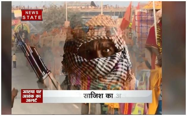 Kumbh 2019 : आस्था के महापर्व को लेकर खुफिया एजेंसियां हुईं चौकन्नी
