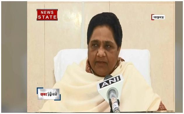 सवर्णों के आरक्षण पर PM नरेंद्र मोदी को BSP सुप्रीमो मायावती का साथ