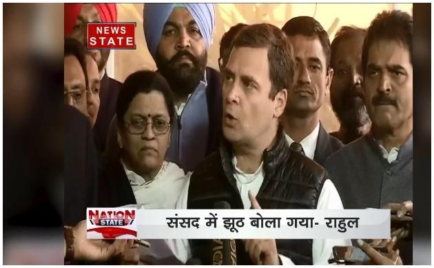 राफेल पर राहुल का फिर सरकार पर हमला, बोले- झूठ बोल रही हैं रक्षा मंत्री, मोदी 15 मिनट मुझसे बहस करें