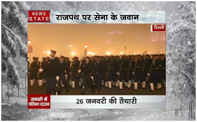 दिल्ली : कड़कड़ाती ठंड में तीनों सेनाओं के जवान कर रहे परेड प्रैक्टिस