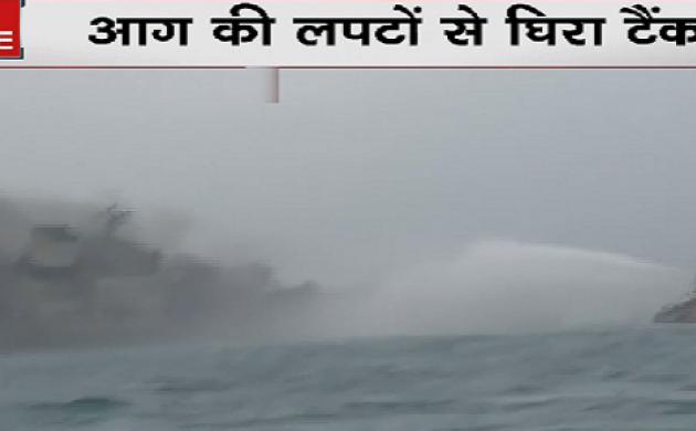 हांगकांग में  आग की लपटों से घिरा टैंकर, क्रू मेंबर की हुई मौत