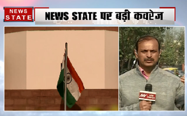 Ayodhya Case: आज सुनवाई नहीं होगी, आज सिर्फ़ रुप रेखा तेय होगी