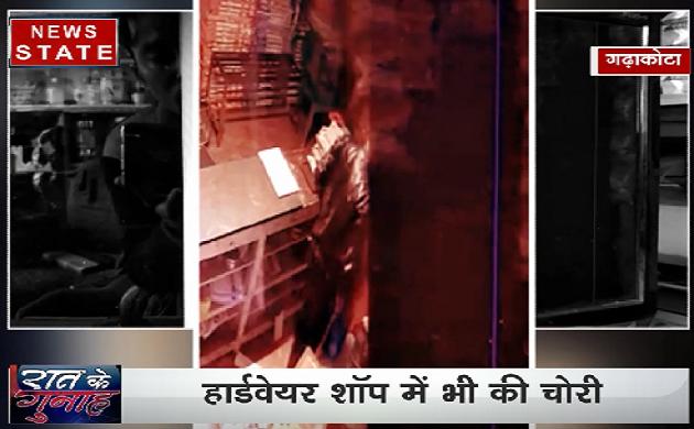 CCTV: एक रात में सात चोरियां, मीट की दुकानों में की चोरी