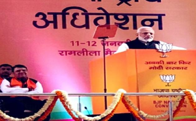 पीएम मोदी का कांग्रेस पर प्रहार, 'वो दलों को जोड़ रहे हैं और हम दिलों को'