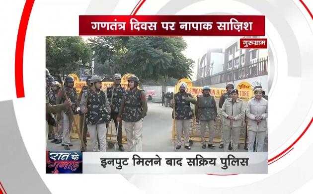 जम्मू कश्मीर : सेना ने दो आतंकियों को उतारा मौत के घाट