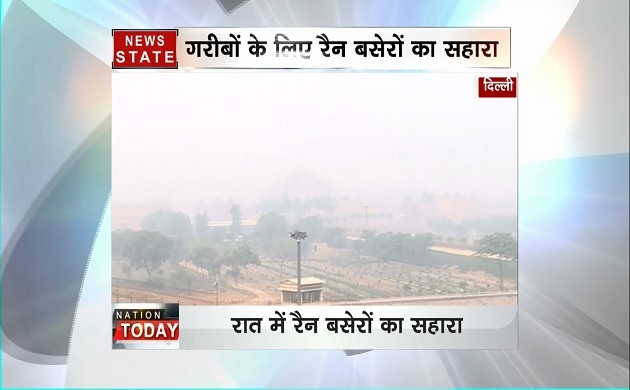 दिल्ली-NCR में कोल्ड अटैक, कोहरे ने रोकी ट्रेनों की रफ्तार