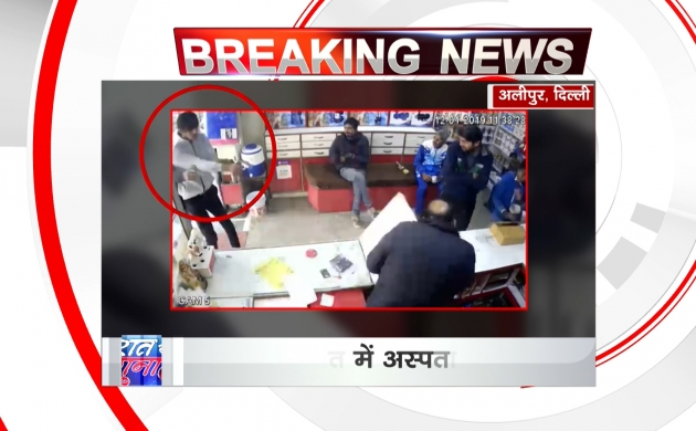 Delhi : बदमाशों ने दुकान में घुसकर मारी व्यापारी के बेटे को गोली
