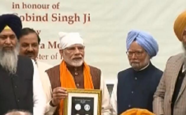 पीएम मोदी ने गुरु गोविंद सिंह की जयंती के मौके पर 350 रुपये का स्मृति सिक्का जारी किया