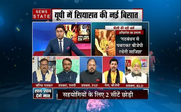 सबसे बड़ा मुद्दा: 2019 चुनाव में सपा-बसपा गठबंधन के क्या हैं राजनीतिक मायने?