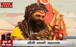 कुंभ में धर्म संसद part 1: राम मंदिर को लेकर क्या रास्ता निकाला जा सकता है?