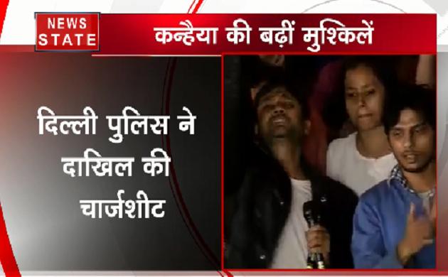 JNU Case: कन्हैया कुमार के ख़िलाफ़ चार्टशीट दाखिल, उमर खालिद और अनिर्बान का भी नाम शामिल
