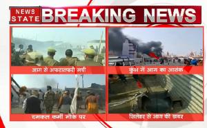 Kumbh 2019: दिगंबर अखाड़ा के टेंट जलकर खाक, आग पर काबू पाया गया