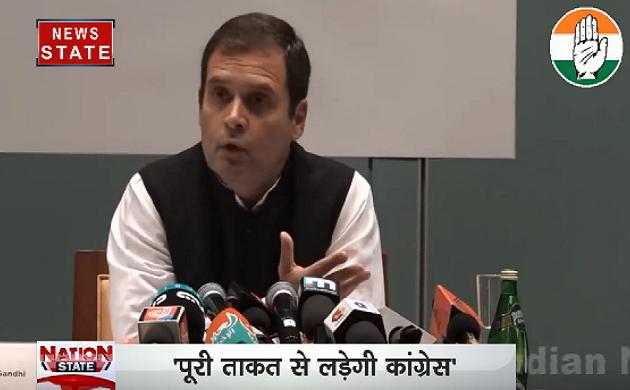 राहुल गांधी का अकेले चुनाव में उतरने का ऐलान, पूरी ताकत से लड़ेगी कांग्रेस