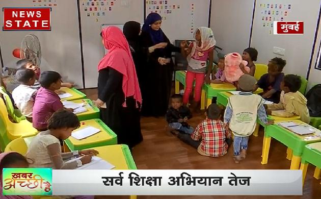 Mumbai: रेलवे प्लेटफॉर्म पर स्कूल, गरीब बच्चों को पढ़ान की पहल