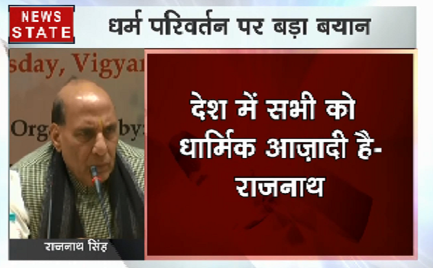 सामूहिक धर्म परिवर्तन की जांच होनी चाहिए - राजनाथ सिंह