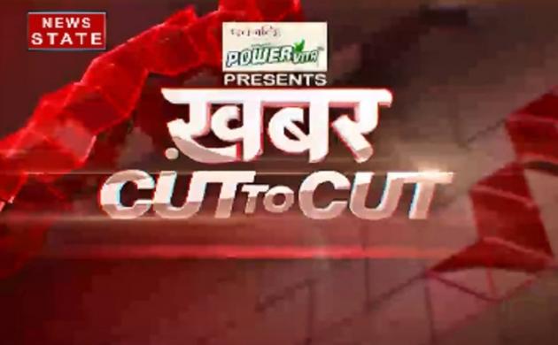 KhabarCut2Cut: सरकार ने अस्थाना और 3 अन्य CBI अधिकारियों का कार्यकाल घटाया
