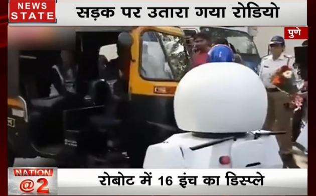भारत में पहली बार 'रोडिओ' नामक यह रोबोट संभालेगा ट्रैफिक,