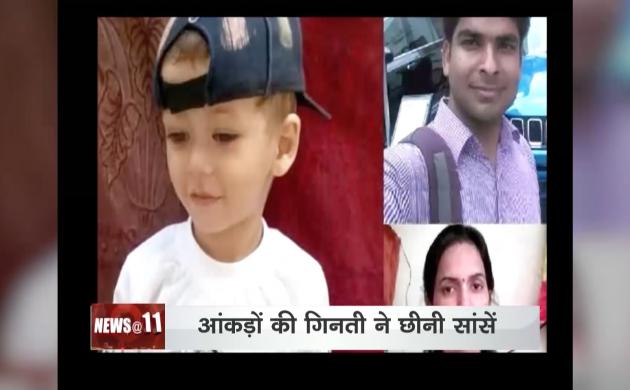Delhi Child Murder : पत्नी के दोस्त ने मासूम को उतारा मौत के घाट