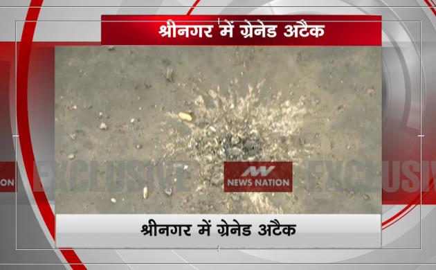 श्रीनगर के राजबाग इलाके में ग्रनेड हमला, 6 लोग घायल जम्मू कश्मीर