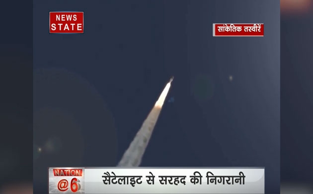 इसरो से मजबूत होगी भारत की सुरक्षा, स्पेशल उपग्रह से पाकिस्तान-चीन को मिलेगा जवाब