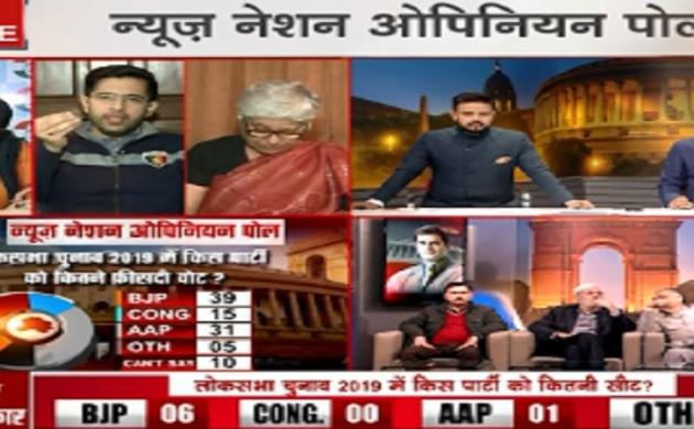 Opinion Poll: 2019 का चुनावी संग्राम, जानें क्या है लोकसभा चुनाव को लेकर दिल्ली की जनता का मूड