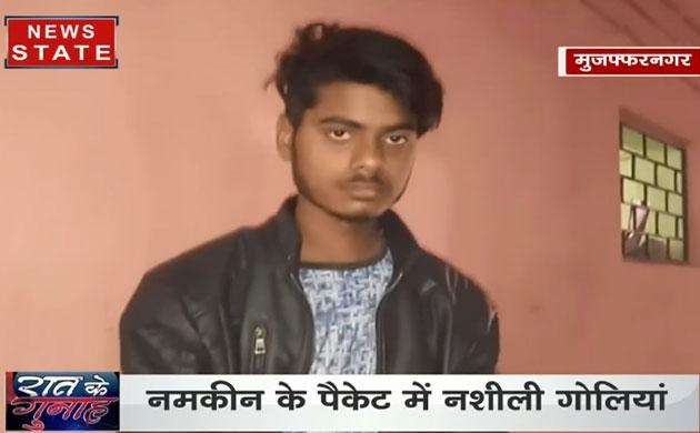 मुजफ्फरनगर: जेल में कैदी से मिलने जा रहा हुआ युवक हुआ गिरफ्तार, जानें क्यों
