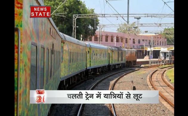 जम्मू-दिल्ली दुरंतो एक्सप्रेस में यात्रियों को लूटा