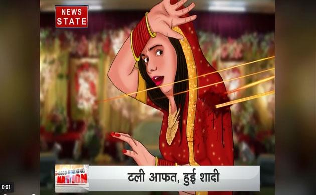दिल्ली: सात फेरे लेने से पहले दुल्हन को लगी गोली, जानें फिर क्या हुआ