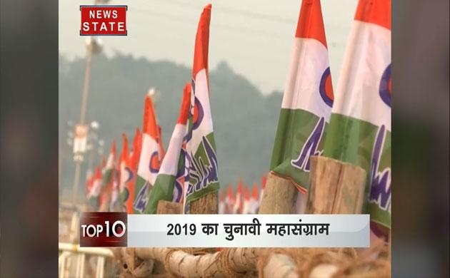 NN Opinion Poll: बीजेपी-कांग्रेस को लेकर दिल्ली और हरियाणा के लोगों का क्या है मूड