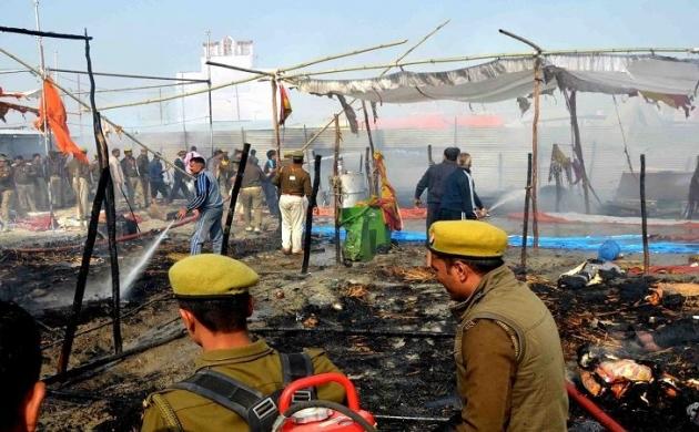 प्रयागराज: कुंभ मेले के पंडाल में लगी आग