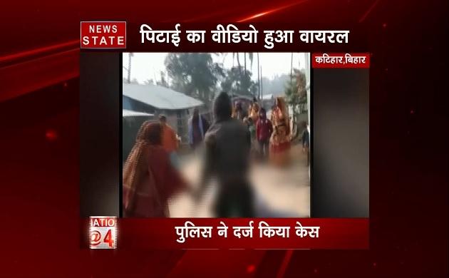 बिहार : वृद्ध पिता को बेटे ने लाठी से पीटा, घटना के बाद फरार
