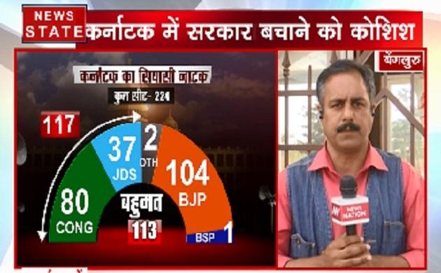 कर्नाटक में सियासी संकट, रिजॉर्ट में कांग्रेस के दो विधायक भिड़े