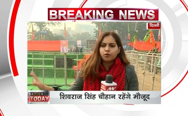 दिल्ली : रामलीला मैदान में युवा कुंभ, देशभर से आएंगे 20 हजार कार्यकर्ता