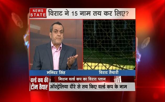 क्या विराट कोहली ने विश्व कप के लिए तय कर लिए 15 नाम? देखिए यहां